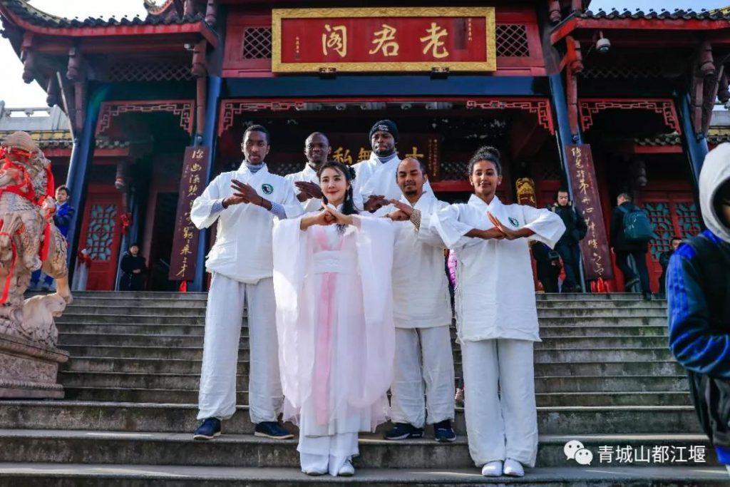 kungfu travel