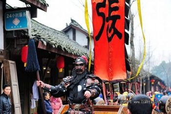 langzhong-ancient-town