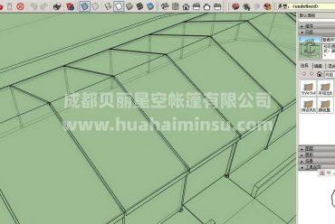 big tent design