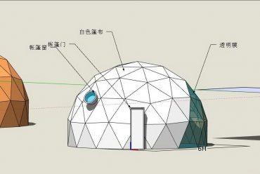 dome tent design