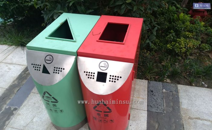Outdoor Landscape Art Classified Dustbin, Outdoor High-quality Dustbin is the first choice(Red and blue)