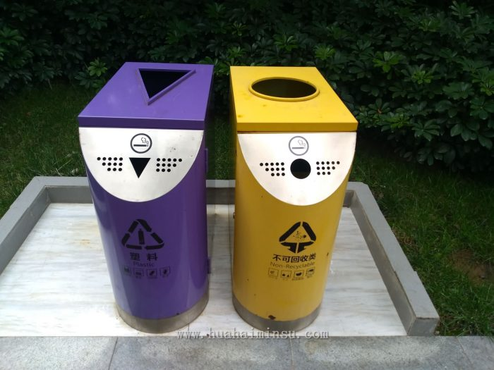 Outdoor Landscape Art Classified Dustbin, Outdoor High-quality Dustbin is the first choice