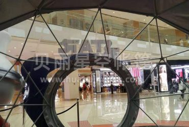 Transparent round Dome Tent, shopping mall exhibition features,hitravel 160