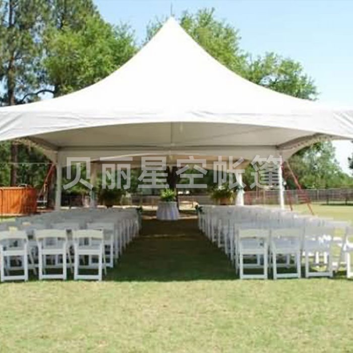Small four corner Wedding Tent customization